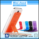 ◆Mini stand 可調節式手機迷你支架/手機架/NOKIA Lumia 510/520/530/610/620/625/630/635/636/638/640/640XL