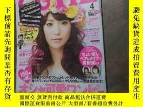 二手書博民逛書店日文原版雜誌2011年4月罕見大島優子。Y403679