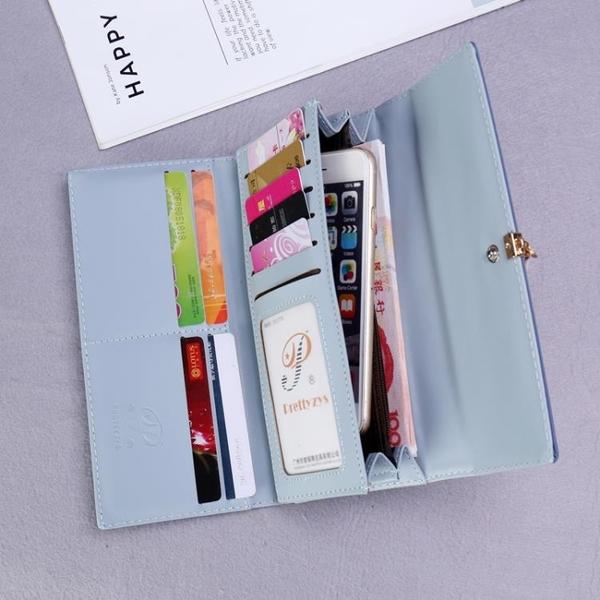 卡包錢包皮夾2020新款日韓簡約時尚長款女士摺疊多功能大容量手拿 黛尼時尚精品