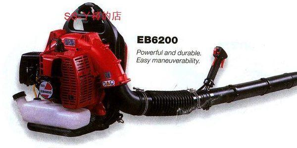 日本小松ZENOAH引擎吹葉機/鼓風機EB6200-落葉整理好幫手
