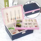 雙層首飾盒歐式木質飾品盒公主手飾品耳釘首飾收納盒帶鎖珠寶盒【一周年店慶限時85折】