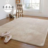 地毯 歐式簡約客廳茶幾地毯加厚珊瑚絨臥室床邊毯飄窗毯可機洗地毯【1件免運好康八折】jy