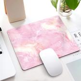 多彩花紋桌墊 星空滑鼠墊 桌墊 防滑墊 電腦桌墊 書桌墊 工作墊 辦公桌墊【RS1122】