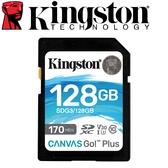 Kingston 金士頓 128GB 128G SDXC SD UHS-I U3 V30 記憶卡 SDG3/128GB