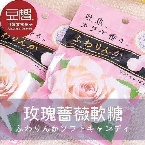 【豆嫂】日本 KRACIE玫瑰糖 玫瑰薔薇花香軟糖(玫瑰/櫻花)