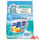 一匙靈制菌超濃縮洗衣粉補充包1.7kg*...