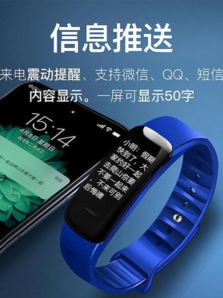 智能手環多功能led手錶