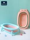 嬰兒浴盆 洗澡盆家用寶寶可折疊浴盆加厚大號初生嬰兒童泡澡浴桶用品 莎瓦迪卡