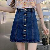 2018夏季新款正韓牛仔裙半身裙女夏高腰排扣a字裙短裙學生包臀裙
