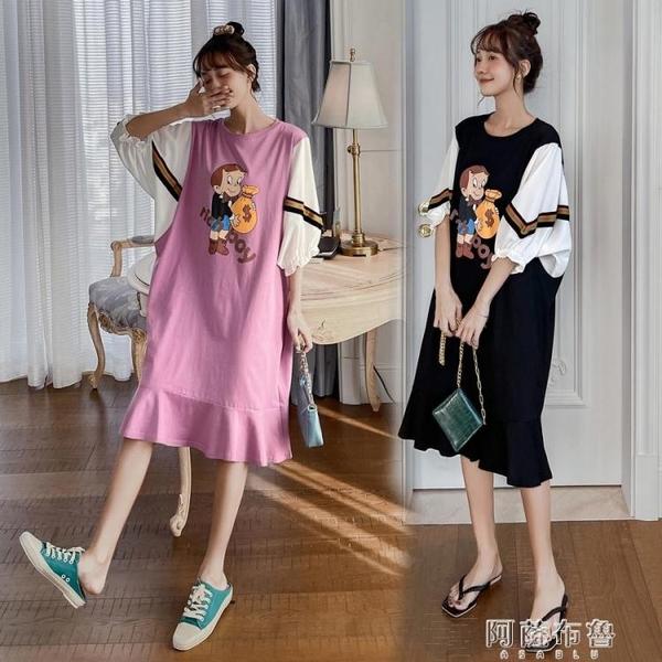大碼短袖洋裝 夏天新款氣質高級感寬鬆大碼蝙蝠袖假兩件拼織帶短袖連身裙女 阿薩布魯