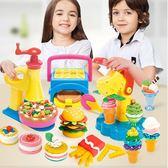 橡皮泥黏土兒童玩具安全無毒無味漢堡冰淇淋雪糕機【奇趣小屋】