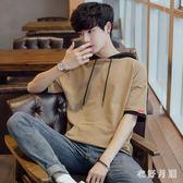 青少年衛衣男2019新款韓版帶帽潮流學生運動短袖T恤 QW4588『衣好月圓』