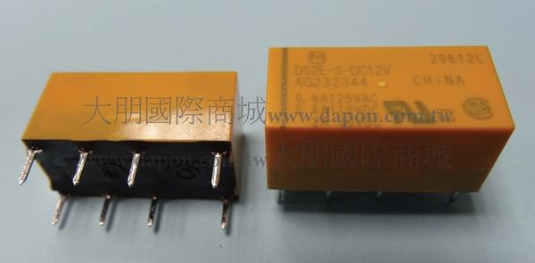 *大朋電子商城*Panasonic DS2E-S-DC12V 繼電器Relay(5入)