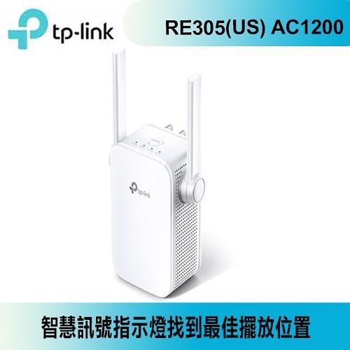 TP-LINK RE305(US) AC1200 Wi-Fi 訊號延伸器