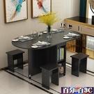 簡易多功能圓形折疊餐桌椅組合餐桌小戶型家用可移動簡約4人飯桌 WJ百分百