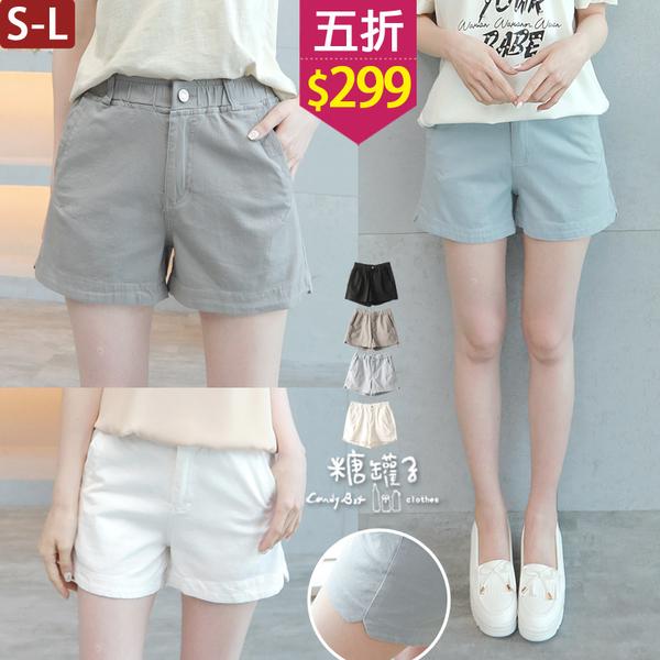 【五折價$299】糖罐子側開衩褲管車線造型口袋縮腰短褲→現貨(S-L)【KK6951】