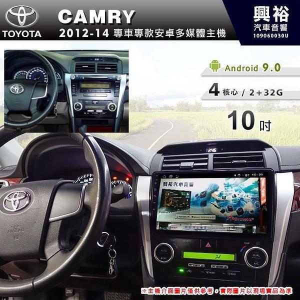 【專車專款】2012~14年TOYOTA CAMRY專用10吋螢幕安卓多媒體主機*藍芽+導航+安卓四核心2+32促