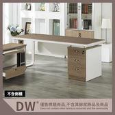 【多瓦娜】19058-605003 夏洛特6尺主桌(T103)(不含側櫃)
