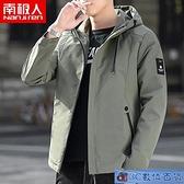 夾克男秋季外套男2021新款韓版休閒潮流寬鬆帥氣棒球服上衣 3C數位百貨