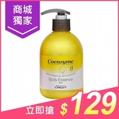 BEAUTY CREDIT Q10身體精華乳400ml【小三美日】$139