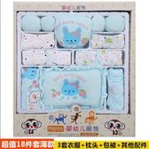 嬰兒衣服棉質剛出生嬰兒衣服新生兒禮盒0-3個月6套裝春秋冬季寶寶用品【快速出貨】