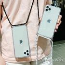 軍事防摔掛繩款 四角防摔 防摔殼 iPhone 12 mini i11 Pro Max 蘋果 手機殼