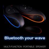 藍芽音箱 藍芽音響【AE0011】 2.1聲道 藍牙喇叭 支援FM、藍芽、通話、藍牙接收器