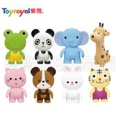 樂雅 Toyroyal 軟膠玩具  八款可愛動物