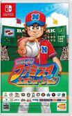 [哈GAME族]免運+刷卡●可自身體驗投球與打擊的互動家庭遊戲●NS 職棒家庭棒球場:進化 日文版