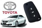 豐田 CAMRY 冠美麗 專用 鑰匙保護套 鑰匙包 鑰匙套 環保 矽膠材質 保護加倍 極致