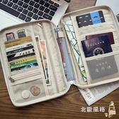 信用卡夾護照機票收納包多功能旅行護照包便攜旅游證件收納包機票護照夾套