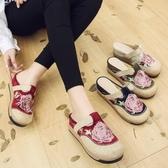外穿家居包頭拖鞋 休閒亞麻草編泰國大頭拖鞋繡花布鞋女士涼拖