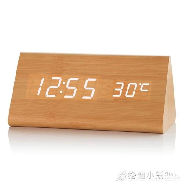 LED夜光木頭鐘學生創意簡約個性靜音時鐘復古床頭電子數字鬧鐘錶 格蘭小舖 全館5折起