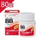 俏正美 chocola BB Pure +C 糖衣錠 80錠【新高橋藥妝】