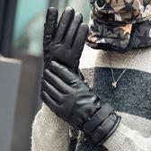 店長推薦手套男冬天防寒保暖機車皮手套加絨加厚防水防風防滑騎車手套男【潮咖地帶】