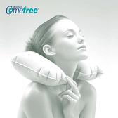 Comefree舒適枕(2只入)