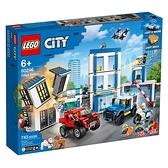 LEGO 樂高 CITY 城市系列 60246 警察局 【鯊玩具Toy Shark】