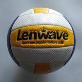 蘭威排球5號中考學生專用球 柔軟標準訓練比賽少年軟式排球送氣筒