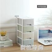 塑料多層化妝品收納盒桌面抽屜式儲物櫃學生宿舍浴室辦公文件小箱『蜜桃時尚』