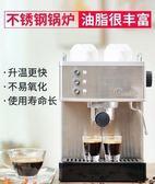 咖啡機110v咖啡機家用小型意式全半自動商用不銹鋼鍋爐蒸汽奶泡英規 免運DF