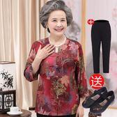 60-70-80歲奶奶裝夏裝套裝中老年女裝媽媽裝兩件套老人七分袖衣服