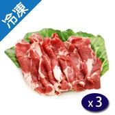 澳洲冷凍牛肉炒肉片500G/包X3【愛買冷凍】