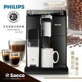 【飛利浦 PHILIPS】全自動義式咖啡機(HD8847)