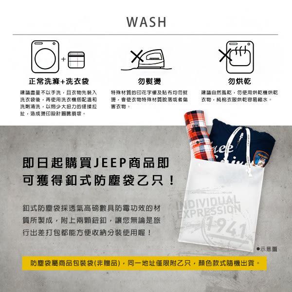 【JEEP】女裝 條紋長版舒適短袖TEE-黃