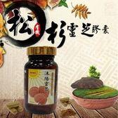 金德恩 台灣製造 有機SGS認證 養生食品松杉靈芝膠囊1瓶100粒