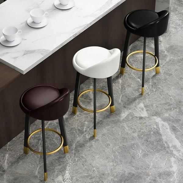 吧台椅輕奢現代簡約靠背凳子前台椅子酒吧北歐家用高腳凳吧椅吧凳 青木鋪子