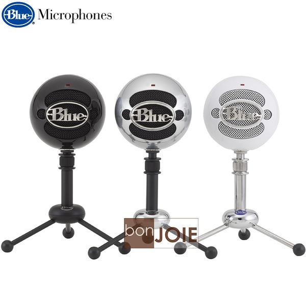 ::bonJOIE:: 美國進口 Blue Microphones Snowball USB Microphone 專業型電容式 USB 麥克風 (黑、銀、白色) MIC