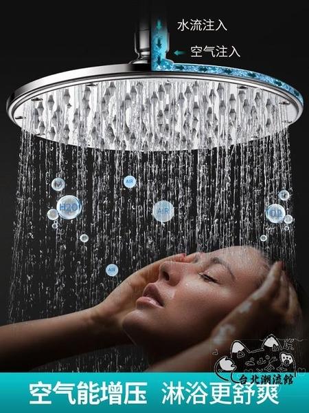 蓮蓬頭 增壓淋浴花灑噴頭大花灑頂噴加壓單頭蓮蓬頭淋雨浴室沐浴洗澡套裝 VK50