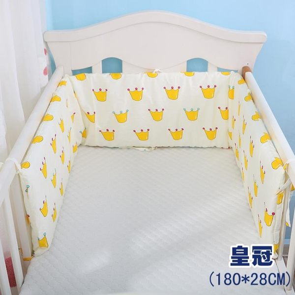 嬰兒床圍寶寶床上用品一片式可拆洗防撞圍一片  SQ10432『寶貝兒童裝』TW