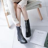 靴女馬丁靴女英倫風百搭短靴復古粗跟春秋中筒靴子 【東京衣秀】